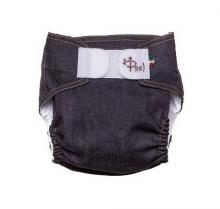 Pañal rellenable - unitalla - PSS! - edición limitada Jeans